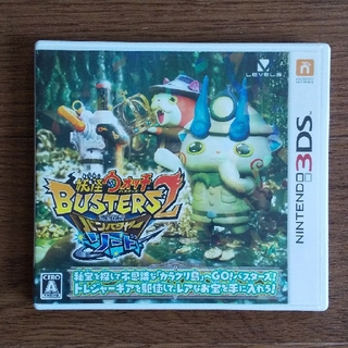 ニンテンドー3DS(ニンテンドー3DS)の妖怪ウォッチバスターズ2 秘宝伝説バンバラヤー ソード(携帯用ゲームソフト)