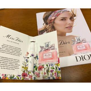 Dior - MissDior EAU DE PARFUM ミスディオール 香水サンプル+冊子