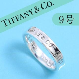 Tiffany & Co. - ティファニー TIFFANY ナロー リング 指輪 9号