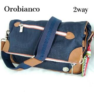 オロビアンコ(Orobianco)の美品 Orobianco オロビアンコ 2way  ショルダーバック(ショルダーバッグ)