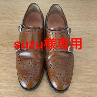 チャーチ(Church's)の【美品 大人気】Church's チャーチ ウィングチップダブルモンクストラップ(ローファー/革靴)