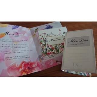 クリスチャンディオール(Christian Dior)の新製品 Christian Dior ディオール ミスディオール 香水 サンプル(香水(女性用))