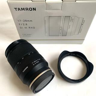 TAMRON - TAMRON 17-28mm F/2.8 Di III RXD  Eマウント