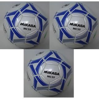 ミカサ(MIKASA)のミカサ サッカーボール 5号 日本サッカー協会 検定球 3個 MC55-WBLN(ボール)