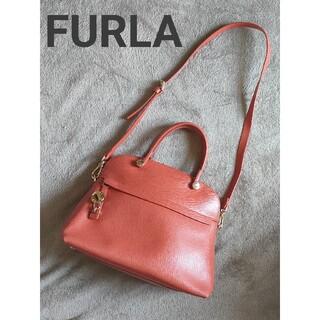 フルラ(Furla)のFurlaフルラ パイパーm 2way ハンドバッグ ショルダー(ハンドバッグ)
