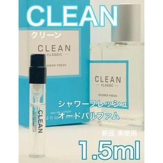 クリーン(CLEAN)の[cL-s]クリーン シャワーフレッシュ オードゥ パルファム 1.5ml(ユニセックス)