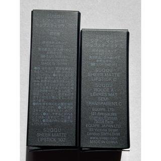 SUQQU - SUQQU シアーマットリップスティック 102 琥珀糖 キャップ付き