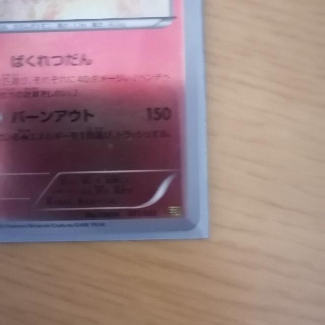 任天堂(ニンテンドウ)のリザードン ミラー ばくれつだん エンタメ/ホビーのおもちゃ/ぬいぐるみ(キャラクターグッズ)の商品写真