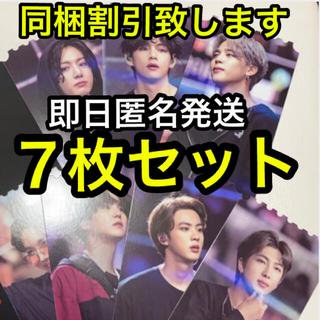 防弾少年団(BTS) - BTS  MAP OF THE SOUL ON:E  ホログラムチケット 7枚