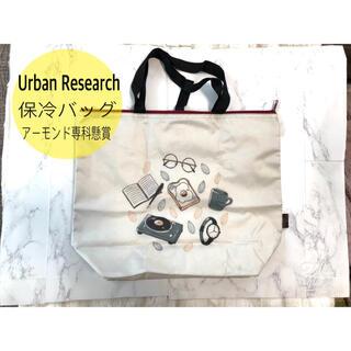ドアーズ(DOORS / URBAN RESEARCH)のアーモンド効果景品 保冷バック アーバンリサーチ(エコバッグ)
