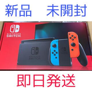 Nintendo Switch - Nintendo Switch 本体 JOY-CON ネオンフルー/ネオンレット