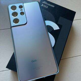 Galaxy - Galaxy S21 Ultra 5G SC-52B シルバー