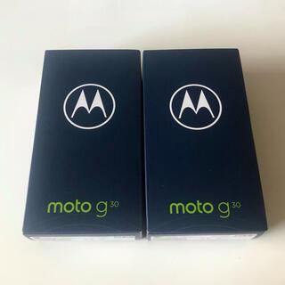 Motorola - 【新品未開封】モトローラ moto g30 2点