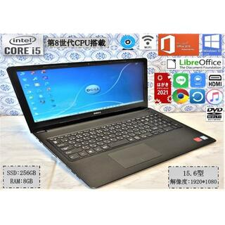 DELL - 美品 薄型15型ノート DELL 3576 i5 8世代/SSD/マルチ/カメラ