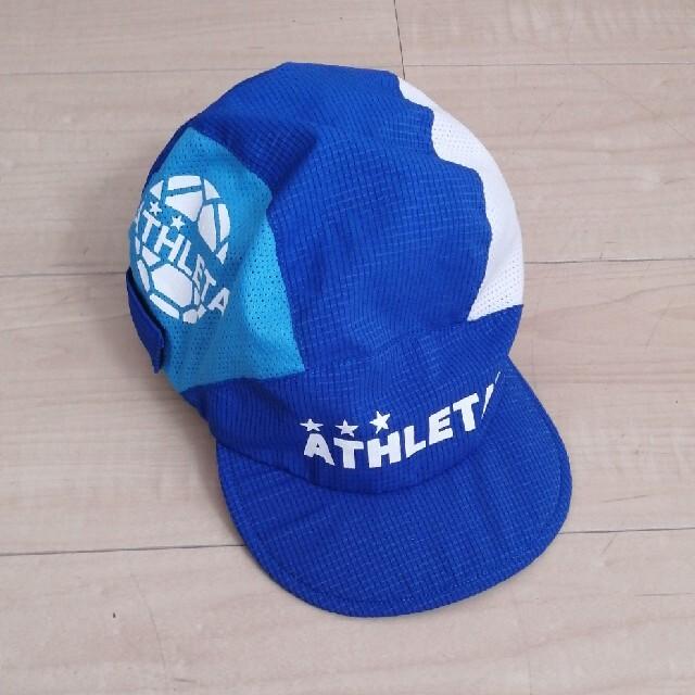 ATHLETA(アスレタ)のATHLETA サッカー キャップ フットサル ジュニア スポーツ/アウトドアのサッカー/フットサル(その他)の商品写真