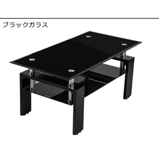 北欧風 ガラステーブル ■ブラック天板+ブラック脚 強化ガラス(ローテーブル)