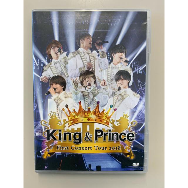 Johnny's(ジャニーズ)のKing & Prince  First  Concert Tour 2018 エンタメ/ホビーのDVD/ブルーレイ(アイドル)の商品写真