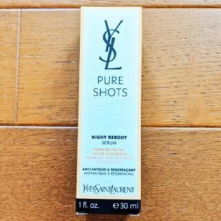 イヴサンローランボーテ(Yves Saint Laurent Beaute)の新品未使用箱付き!ピュアショット ナイトセラム 30ml イヴサンローラン(美容液)