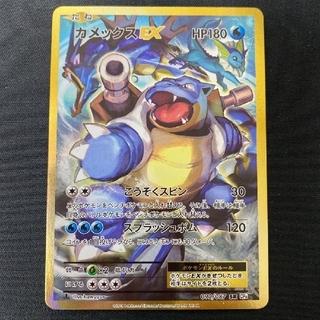 ポケモン - ポケモンカード カメックスEX  SR 20th CP6
