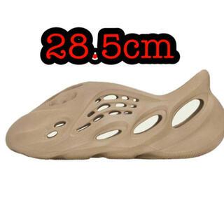 adidas - 28.5cm ADIDAS YEEZY FOAM RUNNER OCHRE