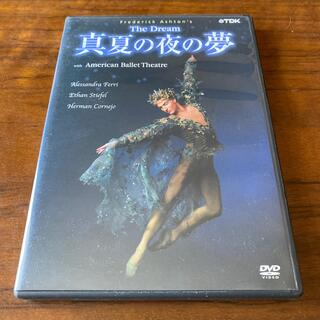 アメリカン・バレエ・シアター「The Dream 真夏の夜の夢」 DVD