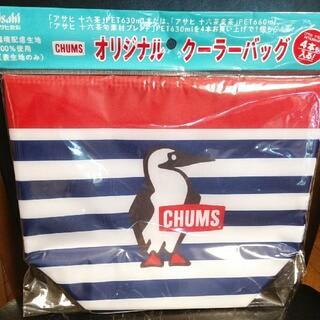 CHUMS - チャムス 保冷バッグ