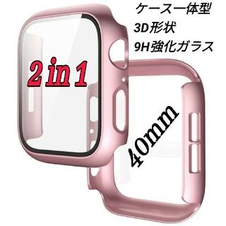 Apple Watch 一体型保護カバー ケース バンド ベルト 38/40mm
