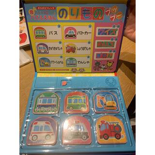 ミキハウス(mikihouse)のMIKIHOUSE☆パズルえほん(知育玩具)