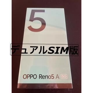 OPPO - OPPO Reno5 A SIMフリー アイスブルー