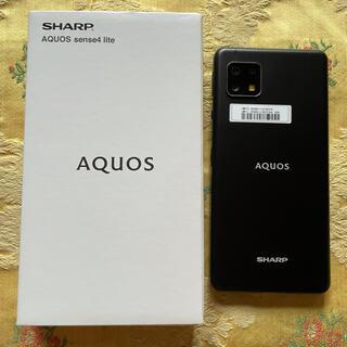 AQUOS - アクオス センス4 ライト シムフリー