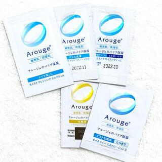 アルージェ(Arouge)の【新品】アルージェ サンプルセット(サンプル/トライアルキット)
