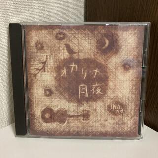オカリナ月夜(ヒーリング/ニューエイジ)