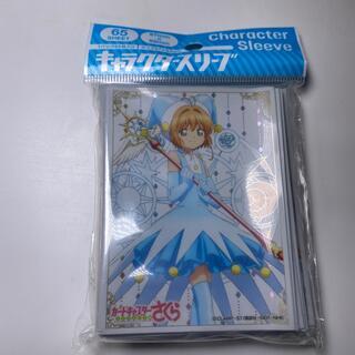 遊戯王 - カードキャプターさくら スリーブ 65枚入り 未使用品