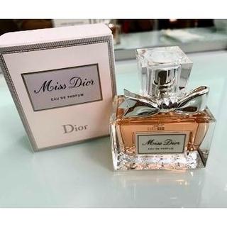クリスチャンディオール(Christian Dior)の☆未開封・美品☆【ミスDior】オードゥパルファン 50ml (旧デザイン)(香水(女性用))