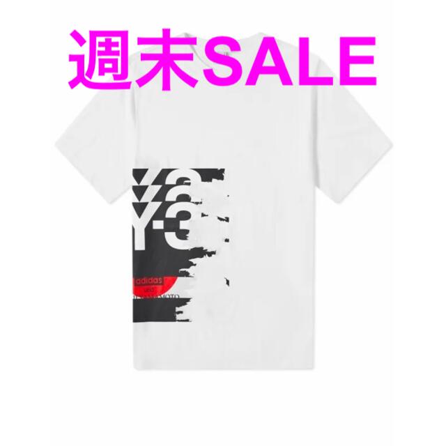 Y-3(ワイスリー)の新品☆ Y-3 ワイスリー Tシャツ Sサイズ メンズのトップス(Tシャツ/カットソー(半袖/袖なし))の商品写真