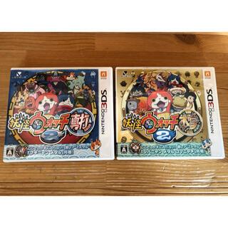ニンテンドー3DS(ニンテンドー3DS)の3DS ソフト 妖怪ウォッチまとめ売り(携帯用ゲームソフト)