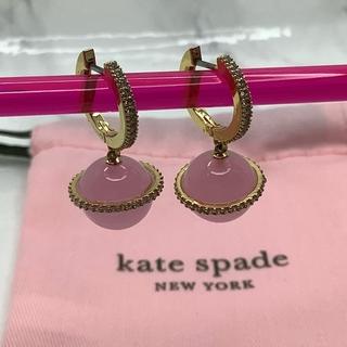 kate spade new york - ケイトスペードkate spade new yorkスパークリージルコニアピアス