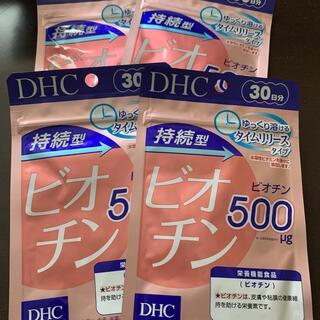 DHC - DHC ビオチン 4袋セット