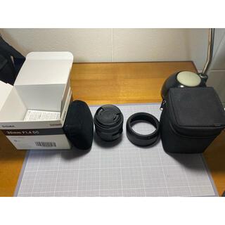 SIGMA - sigma 30mm f1.4 DC HSM for nikon