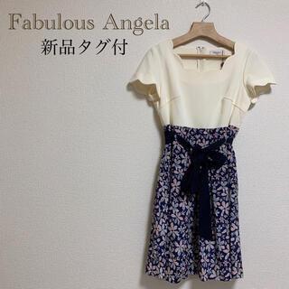 ファビュラスアンジェラ(Fabulous Angela)の【新品タグ付】Fabulous Angelaウエストリボン花柄切替ワンピース*(ミニワンピース)
