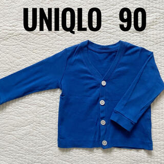 ユニクロ(UNIQLO)の90 UNIQLO ブルー カーディガン(カーディガン)