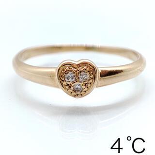 ヨンドシー(4℃)の4℃ ヨンドシー ダイヤモンド リング K18 神楽坂宝石(リング(指輪))
