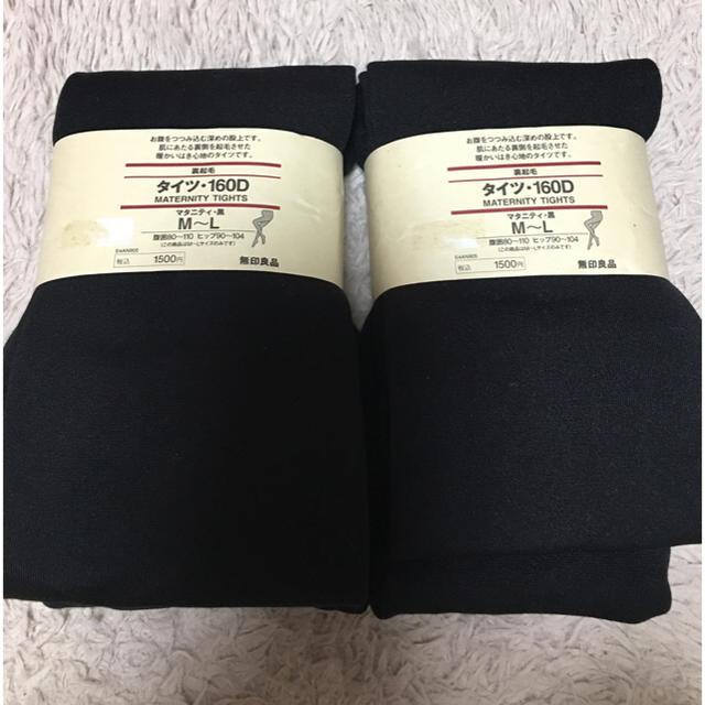 MUJI (無印良品)(ムジルシリョウヒン)の使用 無印良品 マタニティタイツ 160デニール 黒 ブラック M〜L レディースのレッグウェア(タイツ/ストッキング)の商品写真