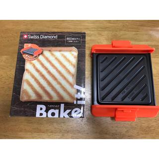 富士ホーロー - Bake it! 電子レンジでホットサンド ホットサンドメーカー