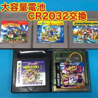 ゲームボーイ(ゲームボーイ)のゲームボーイ カラー スーパーマリオランド  ワリオランド シリーズ 5本セット(携帯用ゲームソフト)