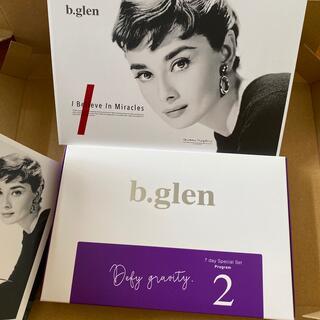b.glen - b.glen スキンケアプログラム 2 special set