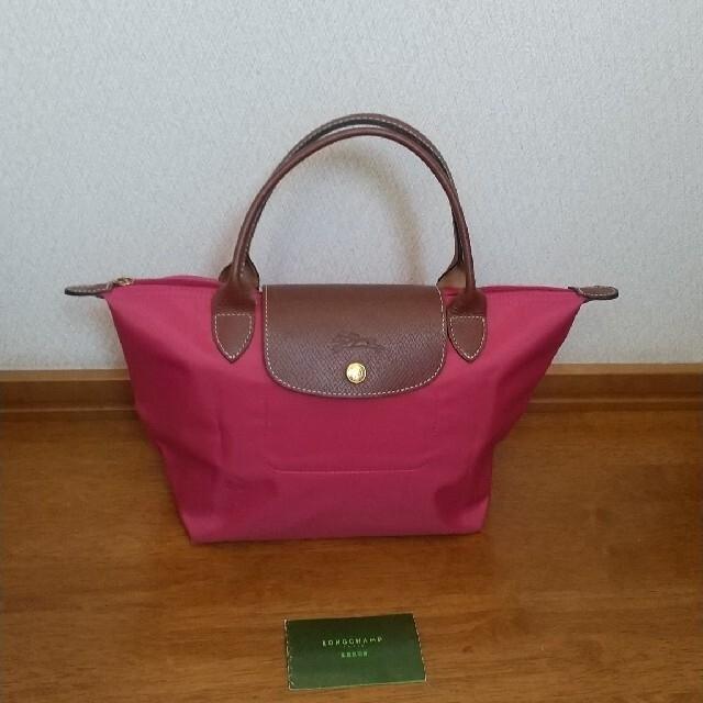 LONGCHAMP(ロンシャン)のLONGCHAMPロンシャン プリアージュS レディースのバッグ(ハンドバッグ)の商品写真