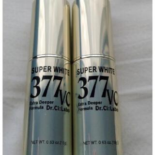 ドクターシーラボ(Dr.Ci Labo)のシーラボ377VC スーパーホワイト2個パック(美容液)
