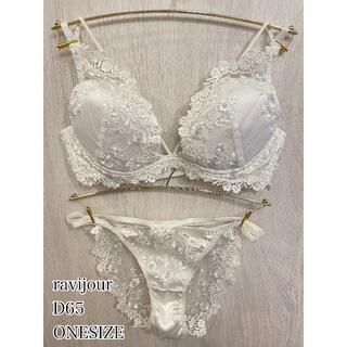 ラヴィジュール(Ravijour)の【ravijour】D65(ブラ&ショーツセット)