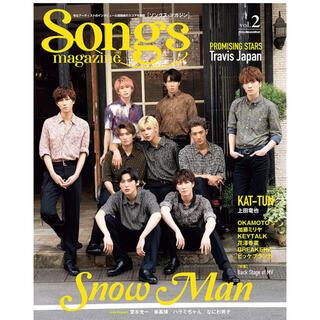 新品/Songs magazine vol.2/ソングス・マガジン
